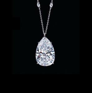 David Birnbaum Rare 1 rare jewels and gems. diamond pendant
