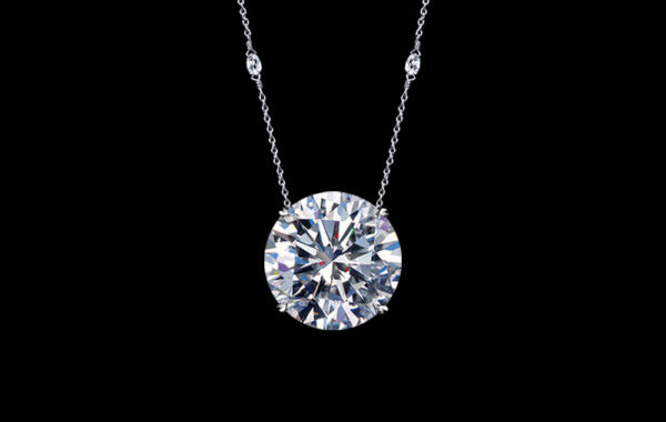 Round Brilliant-cut Diamond Pendant