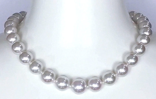 Gem South Sea Pearl Necklace